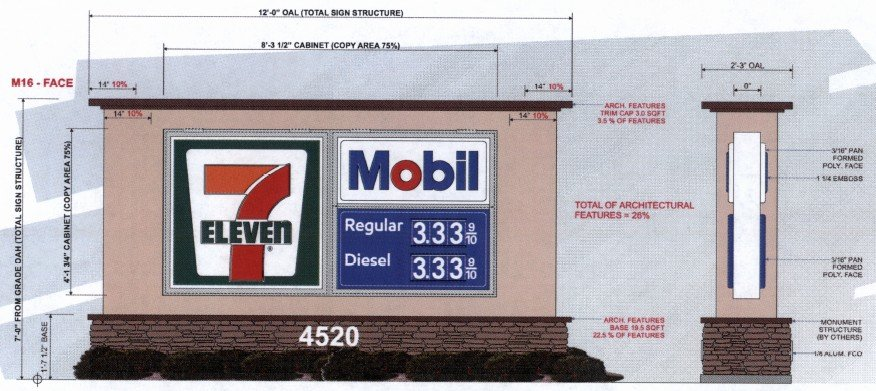 Picture of 7 Eleven monument sign. Opens full-sized version when clicked.
